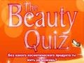 Игра The Beauty Quiz