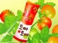 Tomato Garden קחשמ