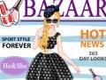 Spiel Queen Fashion Magazine Cover