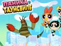 Spiel The Powerpuff girls: Panic in Townsville