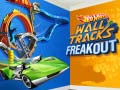 ゲームHot Wheels: Wall Tracks Freakout