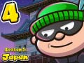 Bob The Robber 4 Season 3: Japan ליּפש