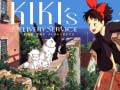 Joc Kiki's Delivery Service: Find The Alphabets