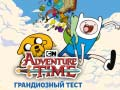 Lojë Adventure time The ultimate trivia quiz