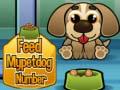 Feed MyPetDog Number ליּפש