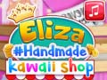Ігра Eliza's Handmade Kawaii Shop
