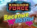 Igra Kingdom Force: Jigsaw Puzzle