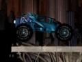 Игра Batmobile Ride