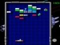 Игра Arkanoid Taiken