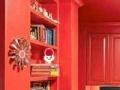 Игра Red room