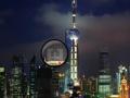 Игра Shanghai: hidden letters