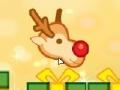 Παιχνίδι Christmas Gift